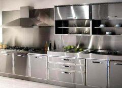 Stylish Metal Kitchen Cabinets